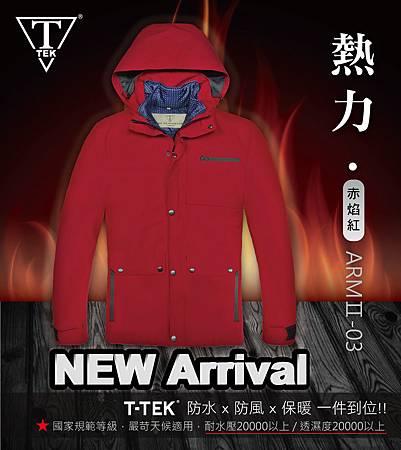 新排版-衣服-03-1.jpg