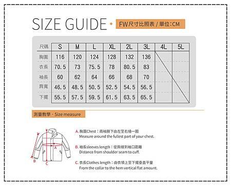 尺碼示意圖-ARM2-1.jpg