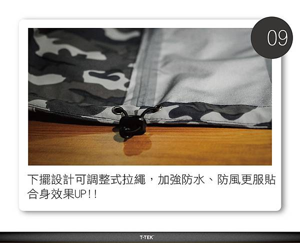 T3R-細部介紹-06.jpg