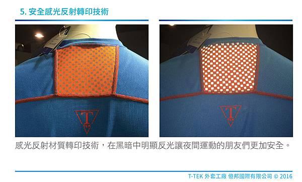 Tshirt-06.jpg