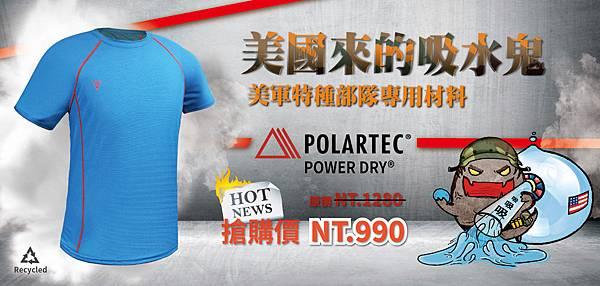 Tshirt-000.jpg