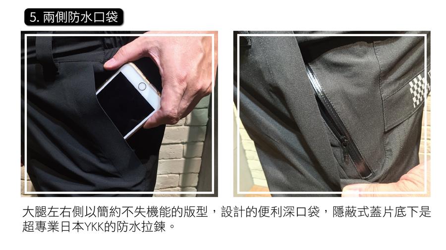 banner-褲子-03.jpg