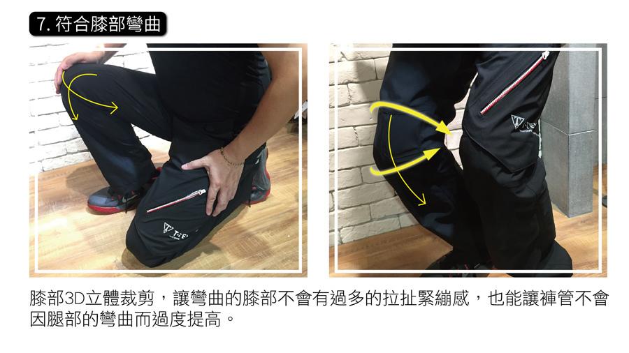 banner-褲子-05.jpg