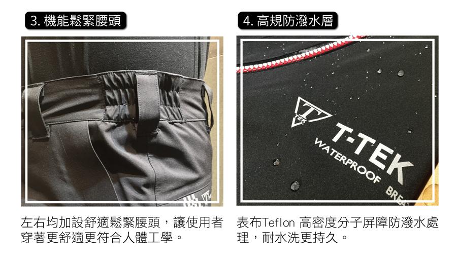 banner-褲子-02.jpg