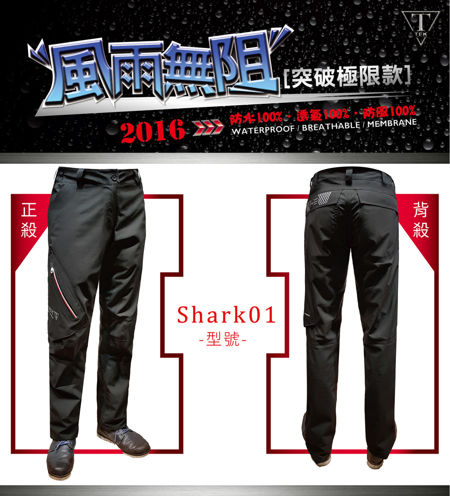 banner-褲子-08.jpg