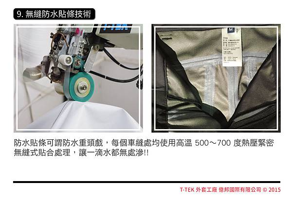 banner-褲子-07.jpg