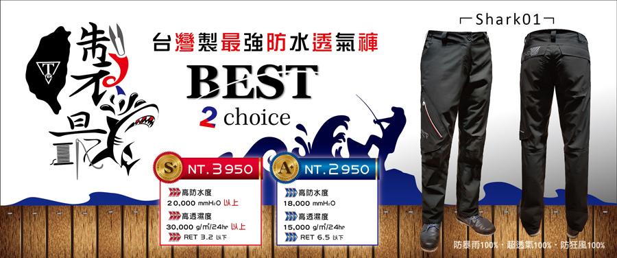 褲子banner-FB-02.jpg