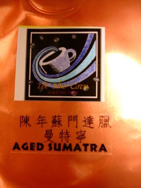 aged sumatra.jpg