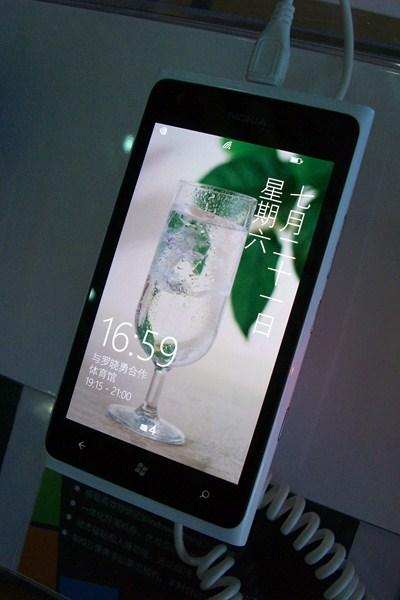 Lumia900 (1)