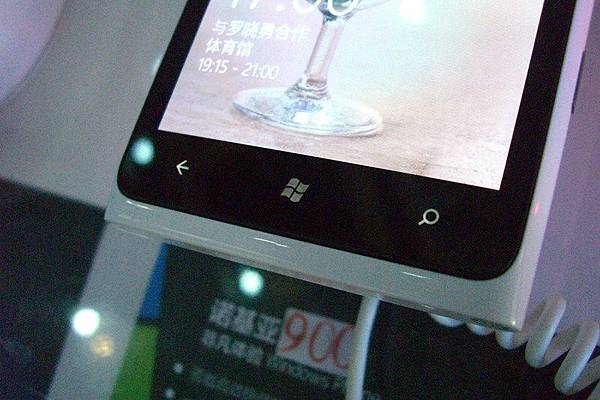 Lumia900 (2)