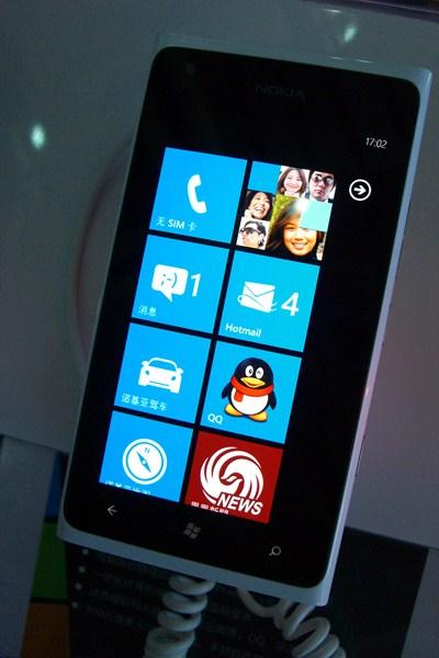 Lumia900 (9)