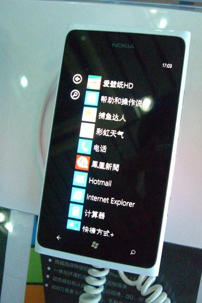 Lumia900 (10)