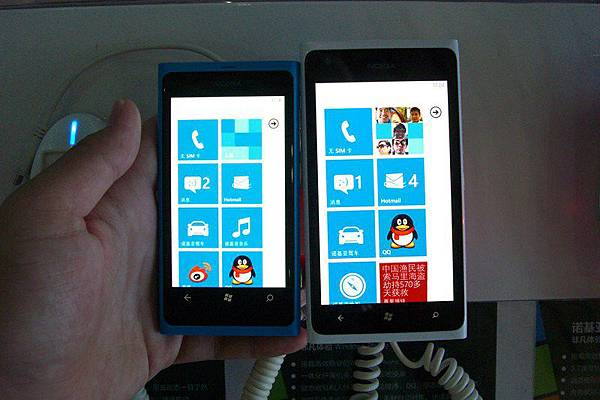 Lumia900 (11)