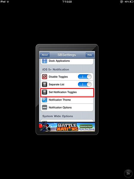 iOS GoAgent (9)