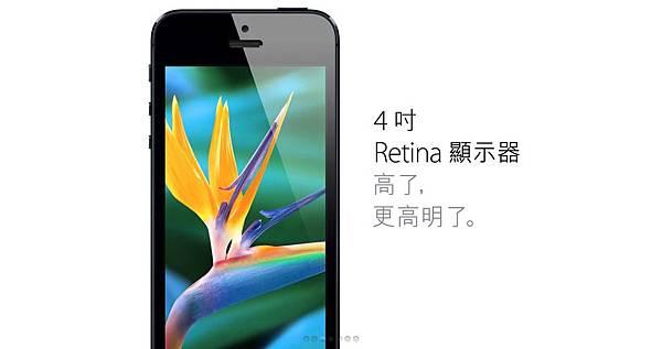 iphone5 (3)