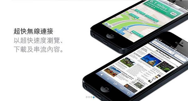 iphone5 (4)