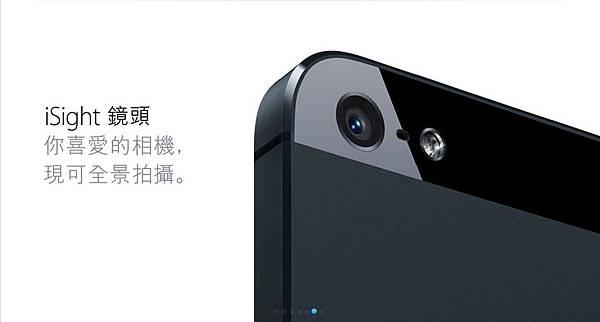 iphone5 (6)