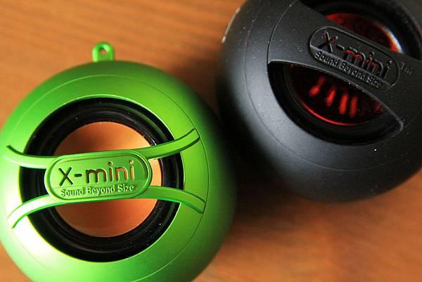 X-Mini Uno (25)