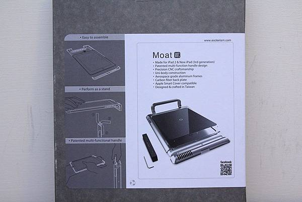 iPad Case (3)