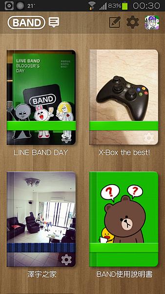 LineBand (2) (複製)