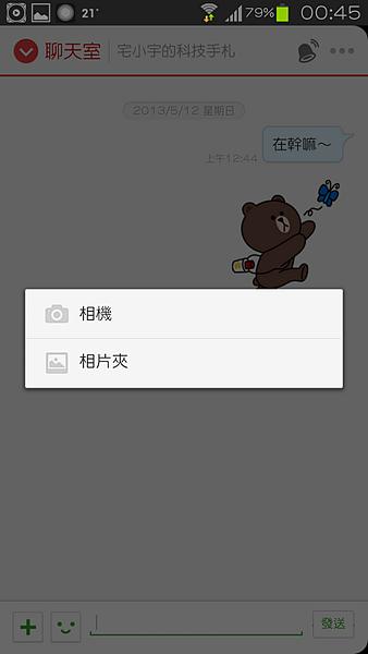 LineBand (26) (複製)