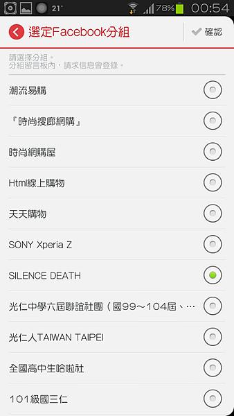 LineBand (31) (複製)