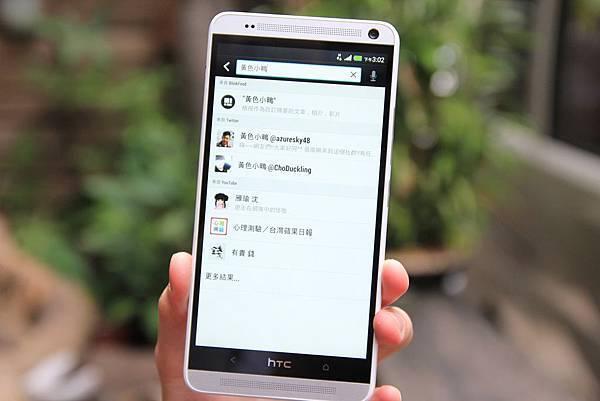 HTC15