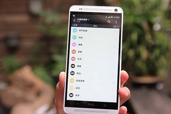HTC19