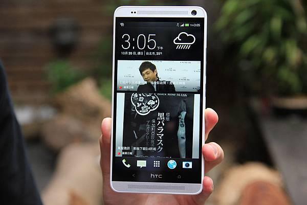 HTC22