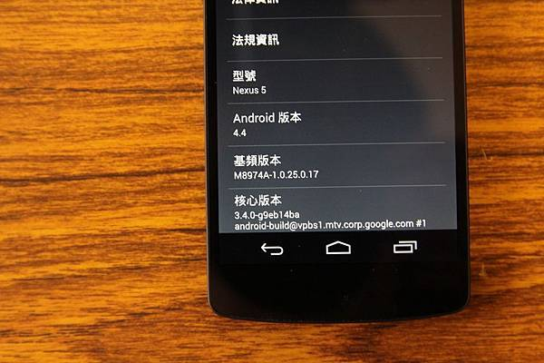 Nexus5_066.jpg