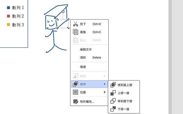 最新輸入的項目 - 33.jpg