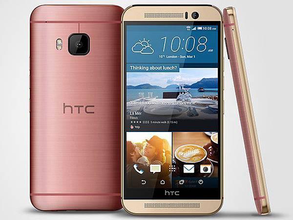 hTC_One_M9_32GB_0301175401652_640x480.jpg