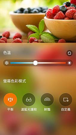 Screenshot_2015-05-06-22-09-22