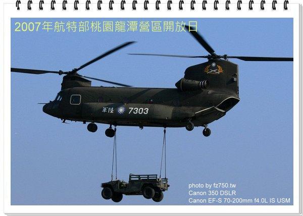 img-9493-sd