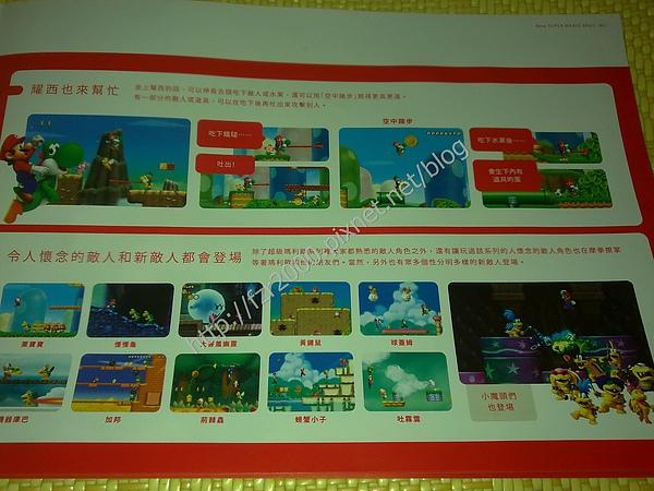 201007191706_final.jpg