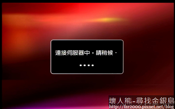nEO_IMG_net-TV Player 2011-09-10 21-11-34-54.jpg