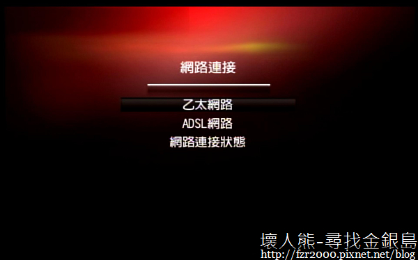 nEO_IMG_net-TV Player 2011-09-10 22-38-42-36.jpg