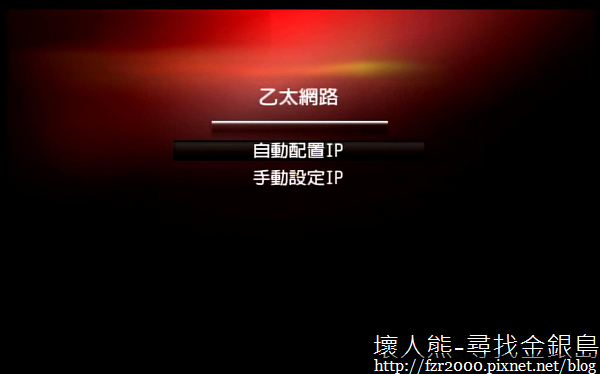 nEO_IMG_net-TV Player 2011-09-10 22-38-53-04.jpg