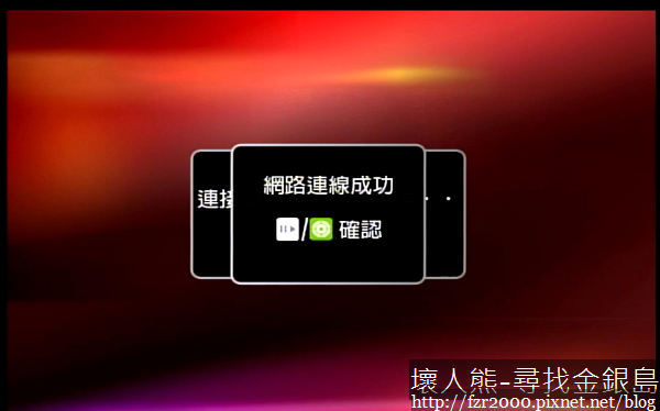 nEO_IMG_net-TV Player 2011-09-10 22-39-37-99.jpg
