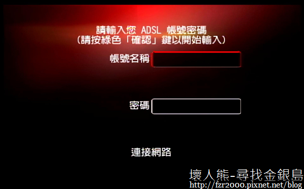 nEO_IMG_net-TV Player 2011-09-10 23-20-55-04.jpg