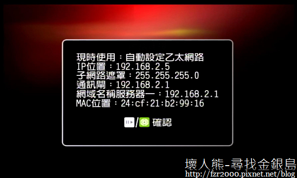 nEO_IMG_net-TV Player 2011-09-10 23-21-24-82.jpg