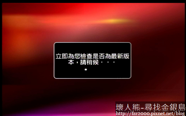 nEO_IMG_net-TV Player 2011-09-10 23-21-59-50.jpg