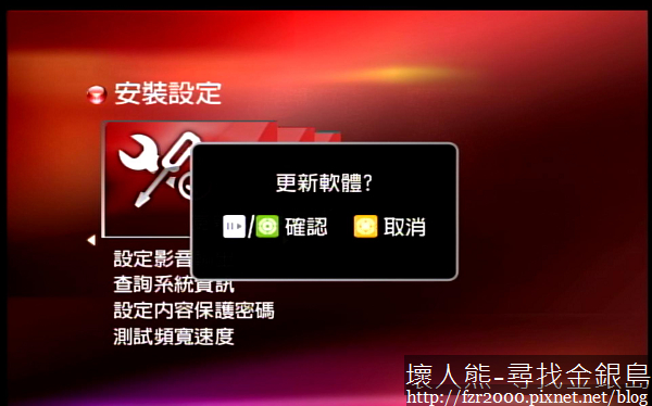 nEO_IMG_net-TV Player 2011-09-10 23-21-51-76.jpg