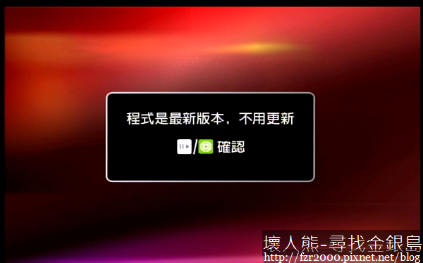 nEO_IMG_net-TV Player 2011-09-10 23-22-09-07.jpg