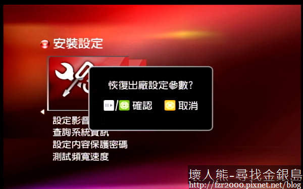 nEO_IMG_net-TV Player 2011-09-10 23-23-06-46.jpg