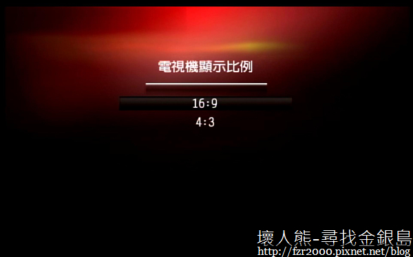 nEO_IMG_net-TV Player 2011-09-10 23-24-06-38.jpg