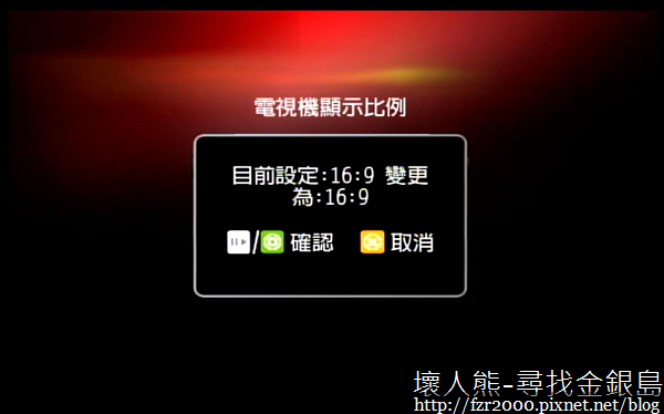 nEO_IMG_net-TV Player 2011-09-10 23-24-14-44.jpg