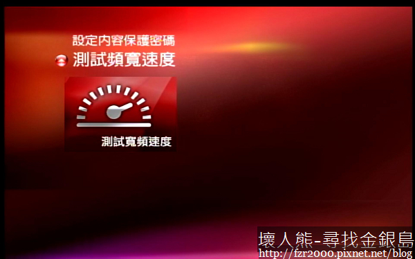 nEO_IMG_net-TV Player 2011-09-10 23-26-30-01.jpg
