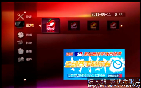 nEO_IMG_net-TV Player 2011-09-11 00-43-58-96.jpg