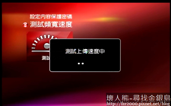 nEO_IMG_net-TV Player 2011-09-10 23-26-40-10.jpg